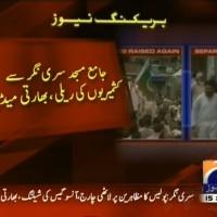 Kashmiris Rally– Breaking News – Geo (1)
