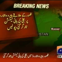 Kasur Wire Down– Breaking News – Geo (1)
