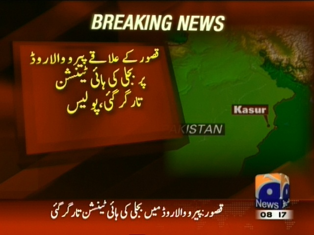 Kasur Wire Down– Breaking News – Geo