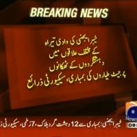 Khyber Agency– Breaking News – Geo (1)