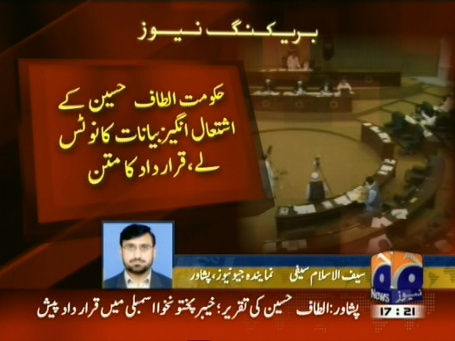 Khyber Pakhtunkhwa Assembly– Breaking News – Geo