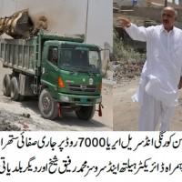 Korangi Cleaning Campaign Visit