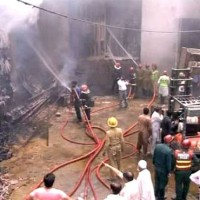 Lahore Cardboard Factory Fire