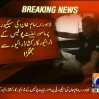 Lahore Fight– Breaking News – Geo