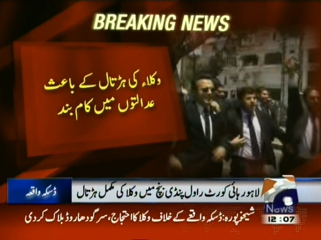 Lawyers Protest– Breaking News – Geo