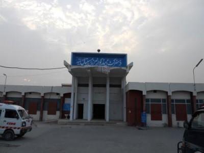 Layyah Hospital