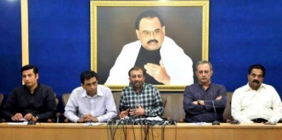 MQM Coordination Committy