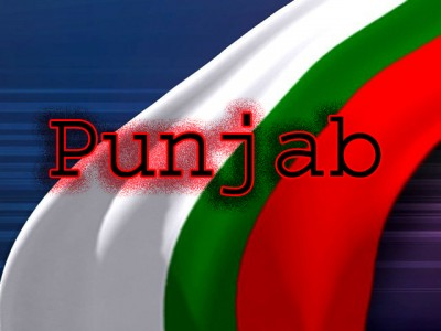 MQM Punjab