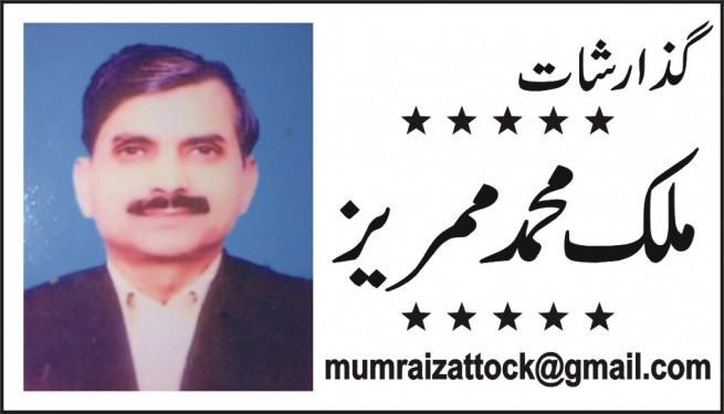 Mailk Muhammad Mumraiz
