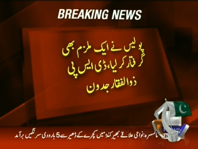 Mansehra Mines Recovered– Breaking News – Geo