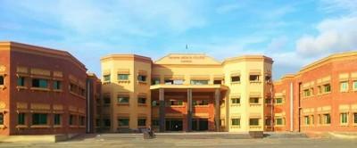 Medical College Sahiwal