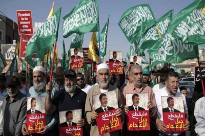 Mohammad Mursi Death Penalty Against Protest