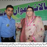 Mohsin Zia Awan And Dr Firdous Ashiq Awan