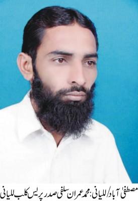 Muhammad Imran Selfi