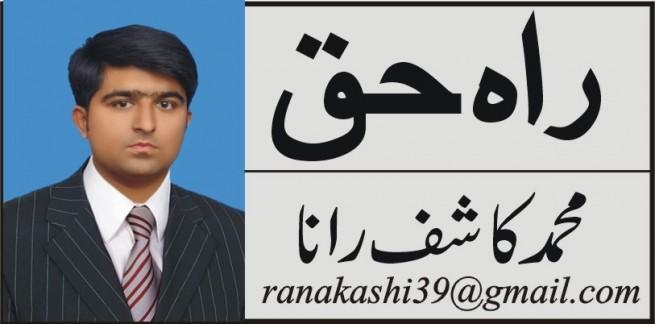 Muhammad Kashif Rana