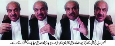 Muhmmad Sadiq