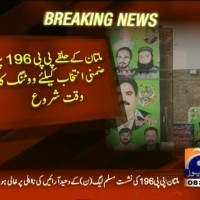 Multan Election– Breaking News – Geo (1)