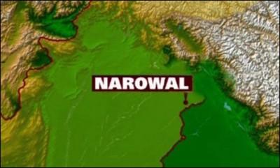 Narowal