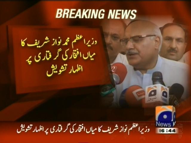 Nawaz Sharif– Breaking News – Geo