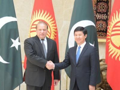 Nawaz Sharif And Sariev Temir
