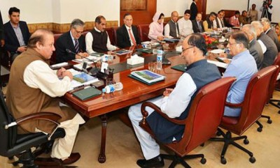 Nawaz Sharif Meeting