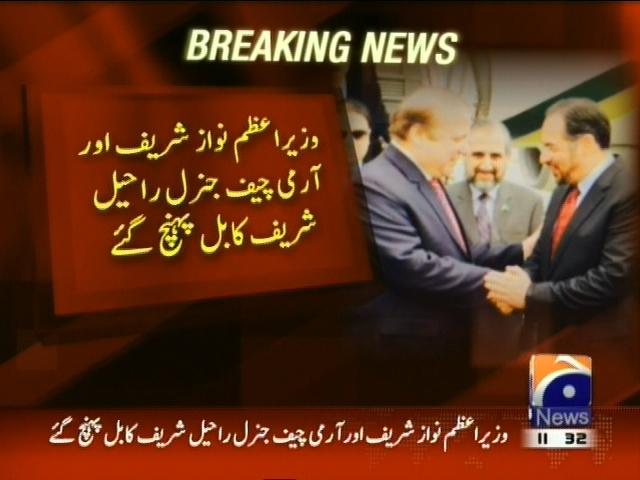 Nawaz Sharif,Raheel Sharif,Kabul Arrived– Breaking News – Geo
