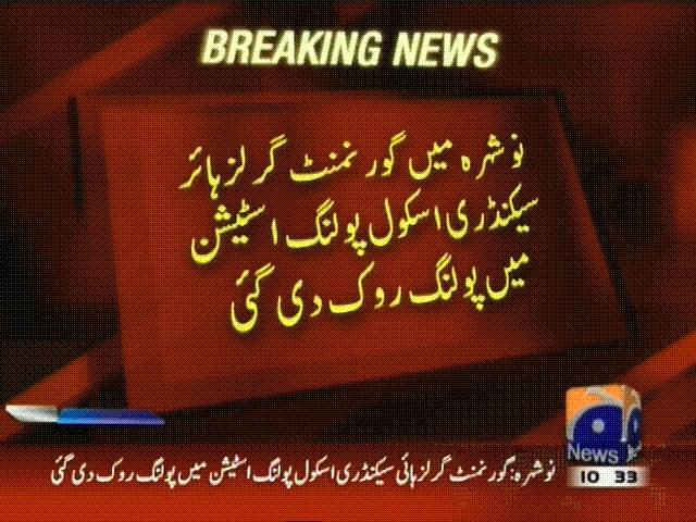 Nowshera Polling Stop– Breaking News – Geo