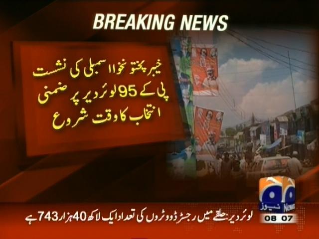 PK 95 Election– Breaking News – Geo
