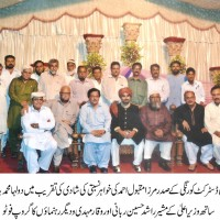 PPP Korangi News