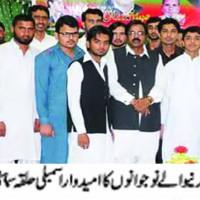 PTI Bhimber