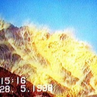 Pakistan Nuclear Explosions