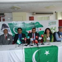 Pakistan Peoples Alliance United Kingdom