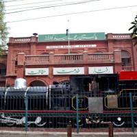 Pakistan Railways Headquarter