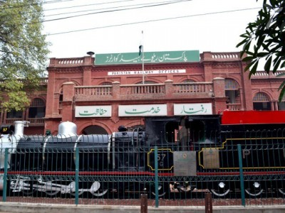Pakistan Railways Headquarter
