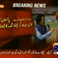 Pakistan Won Toss– Breaking News – Geo