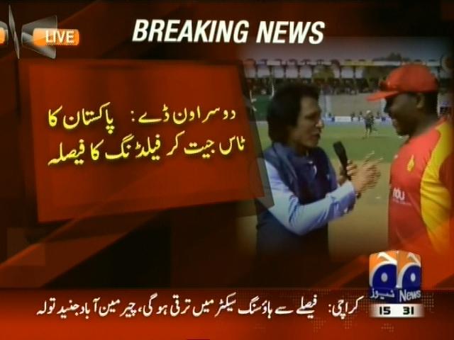 Pakistan Won Toss– Breaking News – Geo