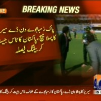 Pakistan, Zimbabwe Toss– Breaking News – Geo