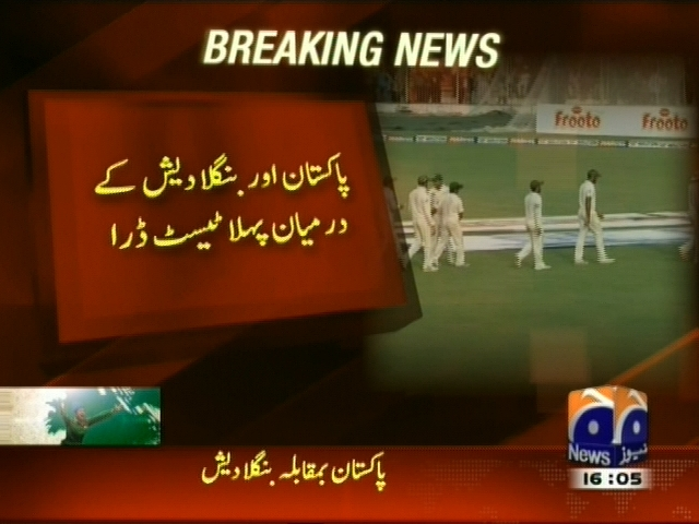 Pakistan,Bangladesh,Test Draw– Breaking News – Geo