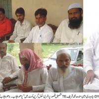 Paro Punjab Baro Punjab Campaign Launched