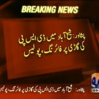Peshawar Firing– Breaking News – Geo