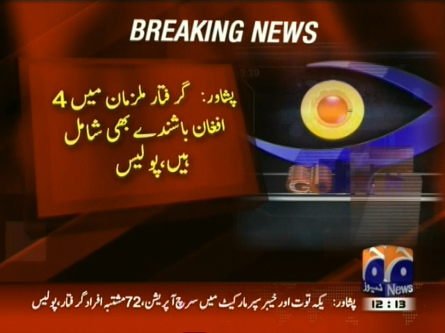 Peshawar Search Operation– Breaking News – Geo