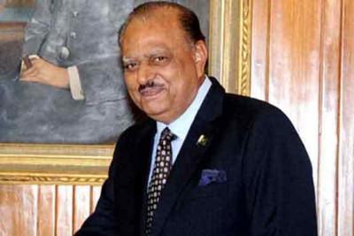 President Mamnoon Hussain