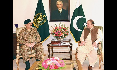 Prime Minister And Army Chief  Meeting