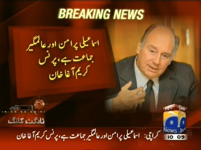 Prince Aga Karim Khan– Breaking News – Geo