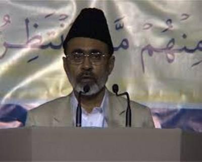 Qamar Alam Sahib