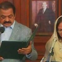 Rana Sanaullah and Dr. Aisha Ghaus