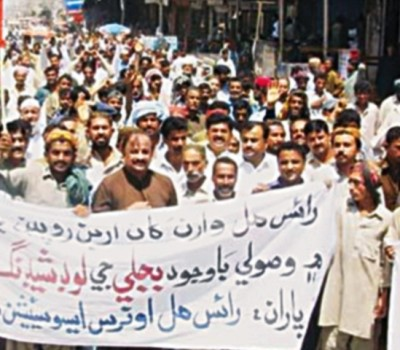 Rice Mills Association Protest
