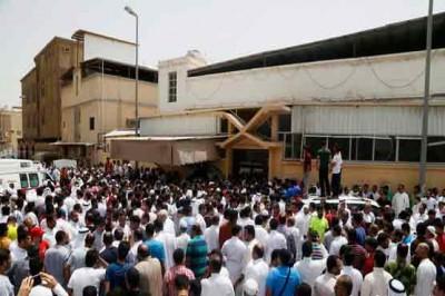 Riyadh Blast