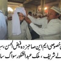 Sahbzdh Faiz Hassan