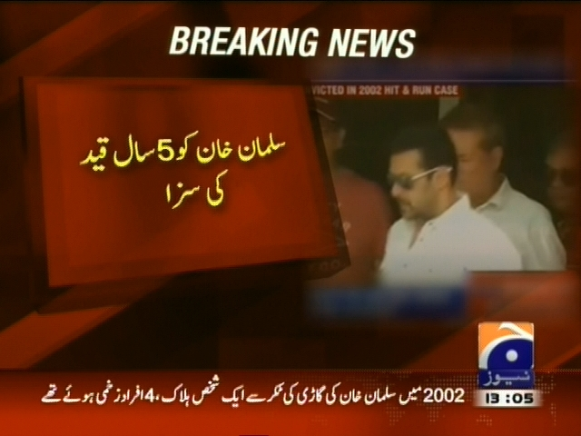 Salman Khan– Breaking News – Geo